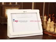 Чехол-обложка для Sony Tablet S белый кожаный..