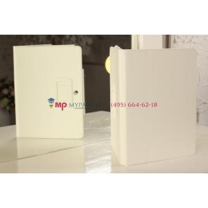 Чехол-обложка для Sony Tablet S белый кожаный