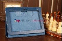 Чехол-обложка для Sony Tablet S1 SGPT114/113/112/111RU синий кожаный
