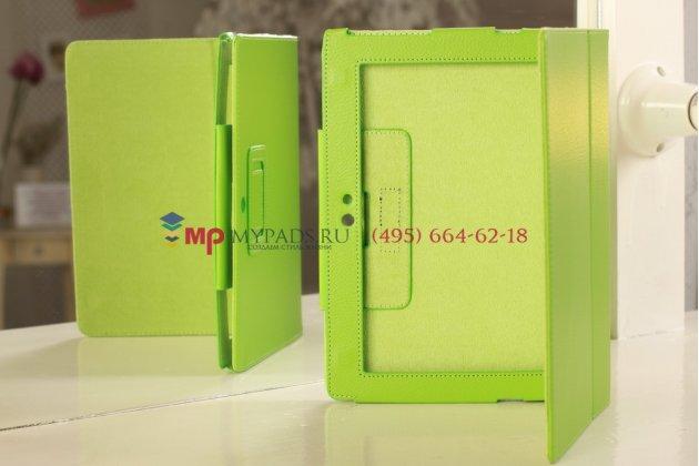 Чехол-обложка для Sony Tablet S зеленый кожаный