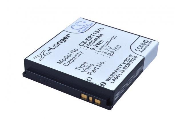 Усиленная батарея-аккумулятор большой повышенной ёмкости 2500mAh для телефона Sony Ericsson Xperia arc S LT15i + задняя крышка в комплекте серая + гарантия
