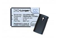 Усиленная батарея-аккумулятор большой ёмкости 2600mAh для телефона Sony Ericsson Xperia X10 / X10i + задняя крышка в комплекте черная + гарантия