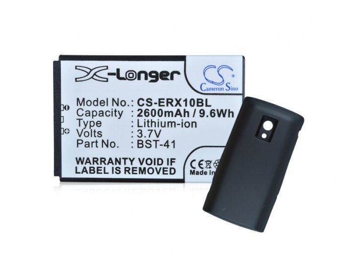 Усиленная батарея-аккумулятор большой повышенной ёмкости 2600mAh для телефона Sony Ericsson Xperia X10 / X10i ..