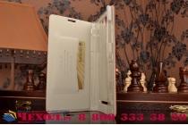 Фирменный роскошный эксклюзивный чехол с объёмным 3D изображением кожи крокодила коричневый для Sony Xperia C3/C3 Dual Sim D2533 /D2502 /S55T/ S55U. Только в нашем магазине. Количество ограничено
