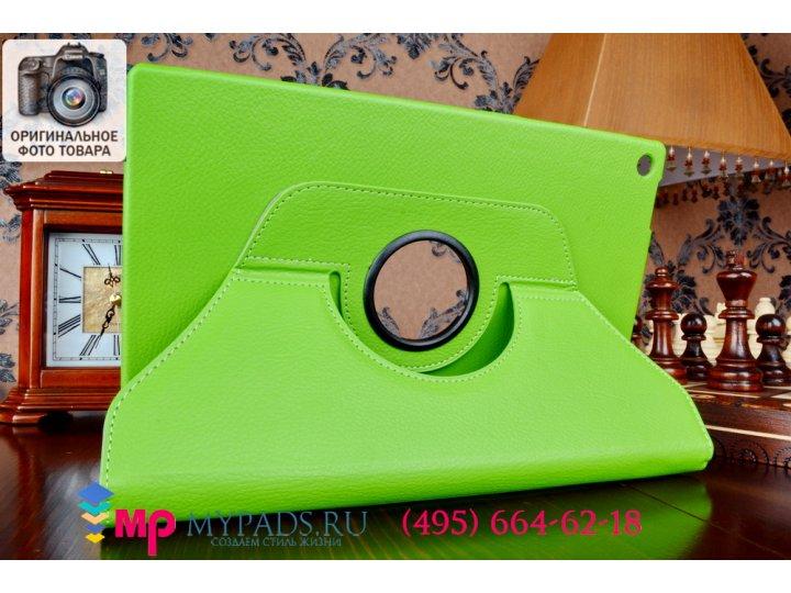 Чехол для Sony Xperia Tablet Z 1 (SGP311/312/321) поворотный роторный оборотный зеленый кожаный..