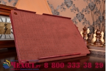 Фирменный уникальный чехол с мульти-подставкой бизнес класса ручной работы для Sony Xperia Tablet Z 1 (SGP311/312/321)  из качественной импортной кожи бордо производство Вьетнам
