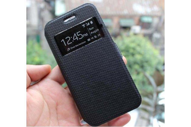 Фирменный оригинальный чехол-книжка для Sony Xperia C3/C3 Dual Sim D2533 /D2502 /S55T/ S55U на жёсткой металлической основе черный кожаный с окошком для входящих вызовов