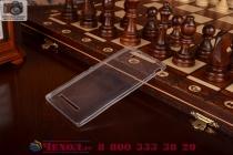 Фирменная ультра-тонкая силиконовая задняя панель-чехол-накладка для Sony Xperia C3/C3 Dual Sim D2533 /D2502 /S55T/ S55U белая