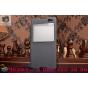 Фирменный оригинальный чехол-книжка для Sony Xperia C3/C3 Dual Sim D2533 /D2502 /S55T/ S55U черный кожаный с о..