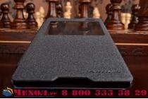 Фирменный оригинальный чехол-книжка для Sony Xperia C3/C3 Dual Sim D2533 /D2502 /S55T/ S55U черный кожаный с окошком для входящих вызовов