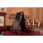Фирменный оригинальный вертикальный откидной чехол-флип для Sony Xperia C3/C3 Dual Sim D2533 /D2502 /S55T/ S55..