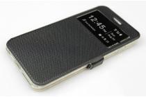 Фирменный чехол-книжка для Sony Xperia C4/ C4 Dual E5303 / E5333 черный с окошком для входящих вызовов