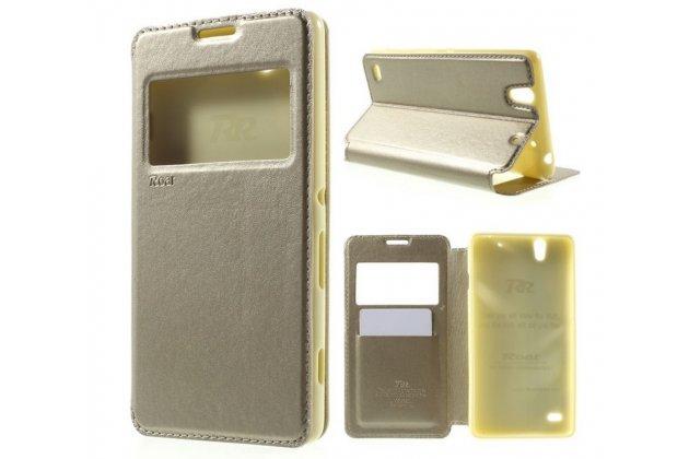 Фирменный чехол-книжка для Sony Xperia C4/ C4 Dual E5303 / E5333 золотой с окошком для входящих вызовов из импортной кожи