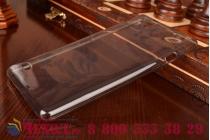 Фирменная ультра-тонкая полимерная из мягкого качественного силикона задняя панель-чехол-накладка для Sony Xperia C4/ C4 Dual черная