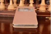 Фирменный чехол-книжка для Sony Xperia C4/ C4 Dual E5303 / E5333 золотой с окошком для входящих вызовов