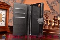 Фирменный чехол-книжка из качественной импортной кожи с мульти-подставкой застёжкой и визитницей для Sony Xperia C4/ C4 Dual черный