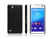 Фирменная роскошная элитная премиальная задняя панель-крышка для Sony Xperia C4/ C4 Dual E5303 / E5333 из лако..