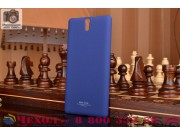 Фирменная задняя панель-крышка-накладка для  Sony Xperia C5 Ultra / C5 Ultra Dual E5533 E5563/ T4 Ultra 6.0