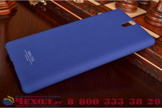 """Фирменная задняя панель-крышка-накладка для  Sony Xperia C5 Ultra / C5 Ultra Dual E5533 E5563/ T4 Ultra 6.0"""" из тончайшего и прочного пластика с нескользящим покрытием синяя"""