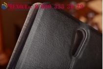 """Фирменный чехол-книжка из качественной водоотталкивающей импортной кожи на жёсткой металлической основе для Sony Xperia C5 Ultra / C5 Ultra Dual E5533 E5563/ T4 Ultra 6.0"""" черный"""