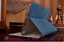 """Фирменный роскошный эксклюзивный чехол с объёмным 3D изображением рельефа кожи крокодила синий для Sony Xperia C5 Ultra / C5 Ultra Dual E5533 E5563 6.0"""". Только в нашем магазине. Количество ограничено"""