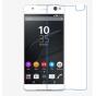 Фирменная оригинальная защитная пленка для телефона Sony Xperia C5 Ultra / C5 Ultra Dual E5533 E5563/ T4 Ultra..