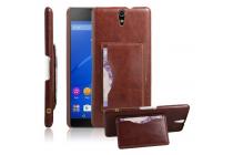 """Фирменная роскошная элитная премиальная задняя панель-крышка для Sony Xperia C5 Ultra / C5 Ultra Dual E5533 E5563/ T4 Ultra 6.0""""  из качественной кожи буйвола с визитницей коричневая"""