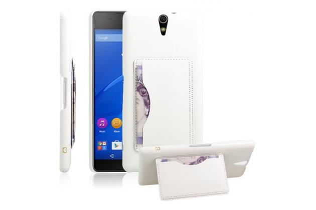 """Фирменная роскошная элитная премиальная задняя панель-крышка для Sony Xperia C5 Ultra / C5 Ultra Dual E5533 E5563/ T4 Ultra 6.0""""  из качественной кожи буйвола с визитницей белый"""