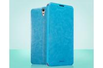 """Фирменный чехол-книжка из качественной водоотталкивающей импортной кожи на жёсткой металлической основе для Sony Xperia C5 Ultra / C5 Ultra Dual E5533 E5563/ T4 Ultra 6.0"""" бирюзовый"""