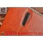 Фирменный чехол-книжка из качественной водоотталкивающей импортной кожи на жёсткой металлической основе для So..