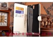 Фирменный чехол-книжка из качественной импортной кожи с мульти-подставкой застёжкой и визитницей для Sony Xper..
