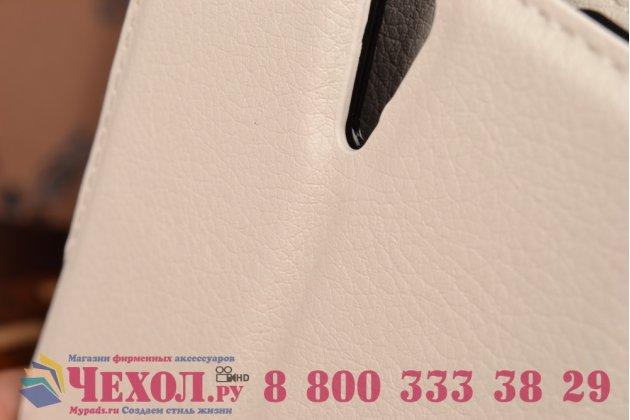 """Фирменный чехол-книжка из качественной импортной кожи с мульти-подставкой застёжкой и визитницей для Sony Xperia C5 Ultra / C5 Ultra Dual E5533 E5563/ T4 Ultra 6.0"""" белый"""