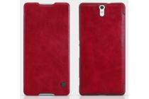 """Фирменный премиальный элитный чехол-книжка из качественной импортной кожи с мульти-подставкой и визитницей для Sony Xperia C5 Ultra / C5 Ultra Dual E5533 E5563/ T4 Ultra 6.0"""" """"Ретро"""" красный"""