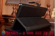 Фирменный чехол-книжка из качественной импортной кожи с подставкой застёжкой и визитницей для Сони Эксперия Це5 черный