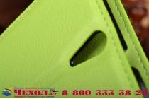 """Фирменный чехол-книжка из качественной импортной кожи с мульти-подставкой застёжкой и визитницей для Sony Xperia C5 Ultra / C5 Ultra Dual E5533 E5563/ T4 Ultra 6.0"""" зеленый"""