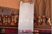 Фирменное защитное закалённое противоударное стекло премиум-класса из качественного японского материала с олеофобным покрытием для Sony Xperia C5