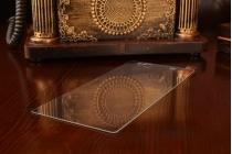 """Фирменное защитное закалённое противоударное стекло премиум-класса из качественного японского материала с олеофобным покрытием для телефона Sony Xperia C6 / C6 Ultra / XA Ultra 6.0"""" (F3212 /F3216)"""