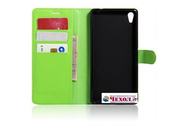 """Фирменный чехол-книжка для  Sony Xperia C6 / C6 Ultra / XA Ultra 6.0"""" (F3212 /F3216)  с визитницей и мультиподставкой зеленый кожаный"""