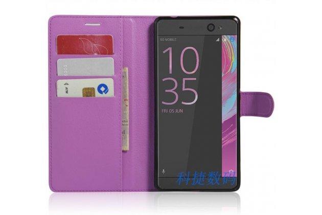 """Фирменный чехол-книжка для  Sony Xperia C6 / C6 Ultra / XA Ultra 6.0"""" (F3212 /F3216)  с визитницей и мультиподставкой фиолетовый кожаный"""