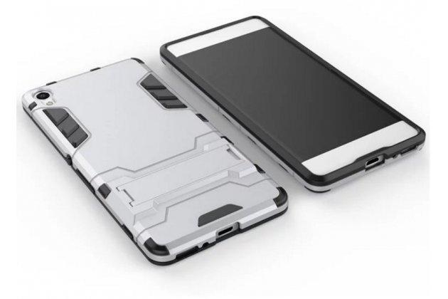 """Противоударный усиленный ударопрочный фирменный чехол-бампер-пенал для Sony Xperia C6 / C6 Ultra / XA Ultra 6.0"""" (F3212 /F3216) серебристый"""