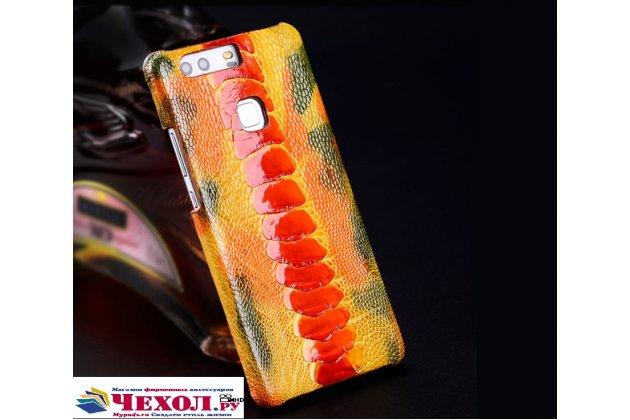 """Фирменная роскошная эксклюзивная накладка из натуральной КОЖИ С НОГИ СТРАУСА оранжевая  для Sony Xperia C6 / C6 Ultra / XA Ultra 6.0"""" (F3212 /F3216). Только в нашем магазине. Количество ограничено"""