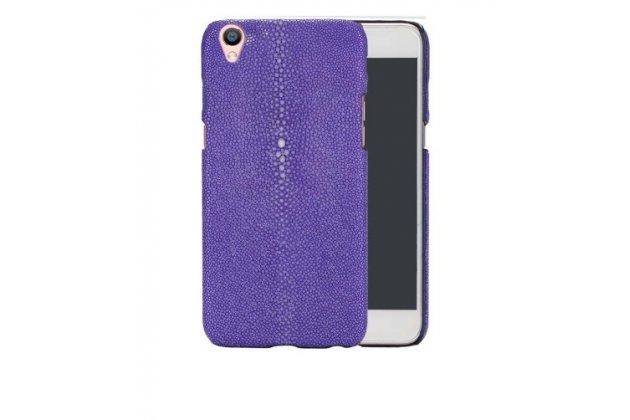 """Фирменная роскошная эксклюзивная накладка  из натуральной рыбьей кожи СКАТА (с жемчужным блеском) фиолетовый для  Sony Xperia C6 / C6 Ultra / XA Ultra 6.0"""" (F3212 /F3216) Только в нашем магазине. Количество ограничено"""