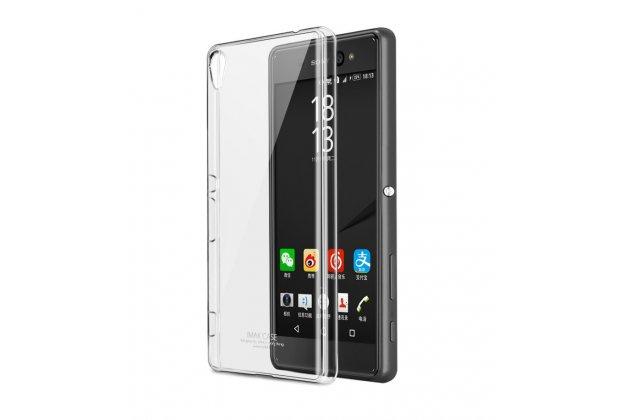 """Фирменная задняя панель-крышка-накладка из тончайшего и прочного пластика для Sony Xperia C6 / C6 Ultra / XA Ultra 6.0"""" (F3212 /F3216) прозрачная"""