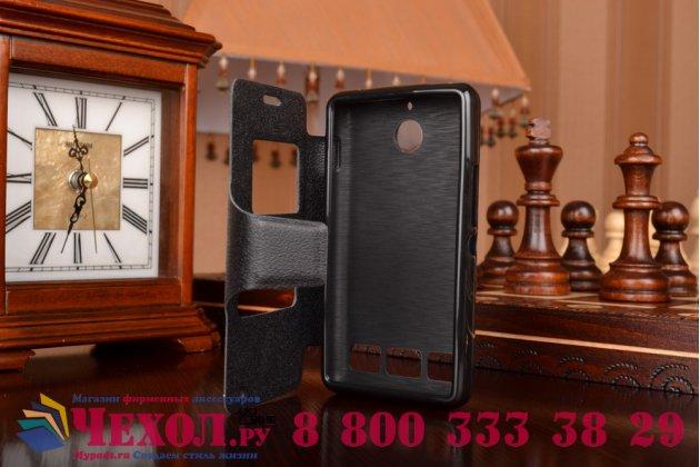 Фирменный чехол-книжка для Sony Xperia E1/ E1 Dual D2005/ D2105 черный с окошком для входящих вызовов и свайпом водоотталкивающий