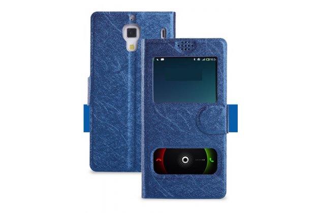 Фирменный оригинальный чехол-книжка для Sony Xperia E4G/ E4G Dual E2003/E2033 синий с окошком для входящих вызовов и свайпом водоотталкивающий