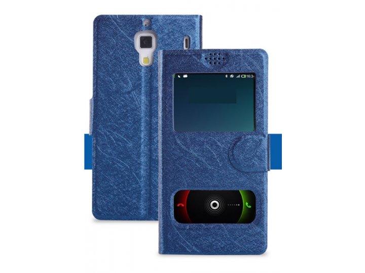 Фирменный оригинальный чехол-книжка для Sony Xperia E4G/ E4G Dual E2003/E2033 синий с окошком для входящих выз..