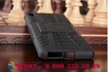 Противоударный усиленный ударопрочный фирменный чехол-бампер-пенал для Sony Xperia E5 черный