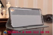 Фирменный чехол-книжка из качественной водоотталкивающей импортной кожи на жёсткой металлической основе для Sony Xperia E5 коричневый