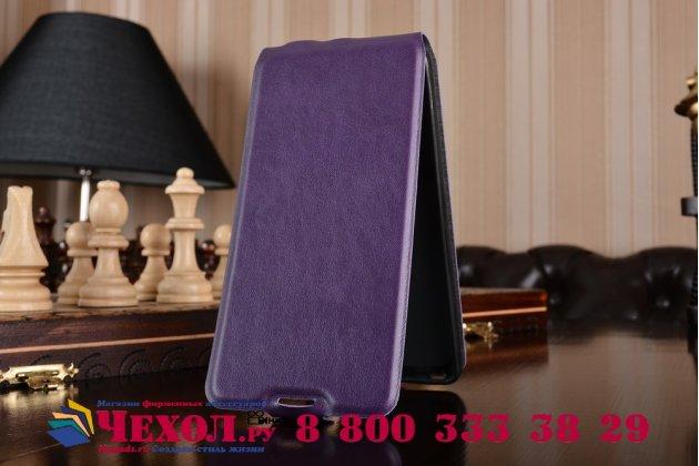 Фирменный оригинальный вертикальный откидной чехол-флип для Sony Xperia E5 фиолетовый из натуральной кожи Prestige Италия