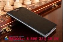 Фирменный чехол-книжка из качественной водоотталкивающей импортной кожи на жёсткой металлической основе для Sony Xperia E5 черный